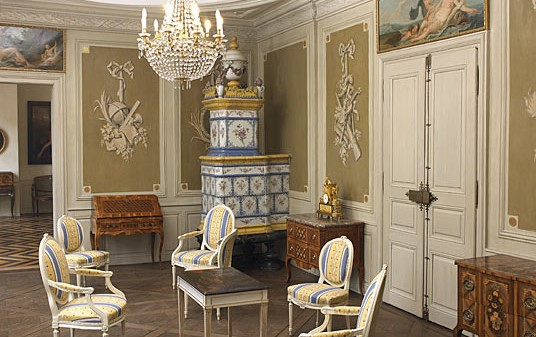Image Musée d'art et d'histoire Beurnier Rossel