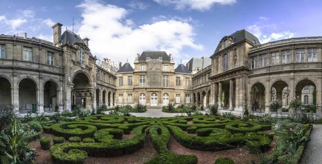 Image Musée Carnavalet - musée de l'histoire de Paris