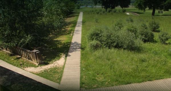 Image Le Parc de la Feyssine