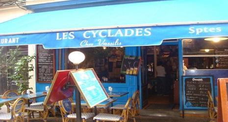 Image Les Cyclades - Restopolitan - Offre : Entrée + Plat au choix à la Carte (hors Menu)